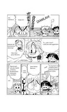 Gambar Baca Komik Hai Miiko Vol 1 Chapter 2 Bahasa