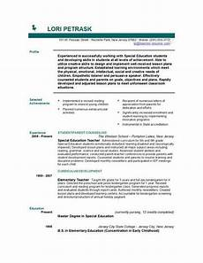 college application resume objective