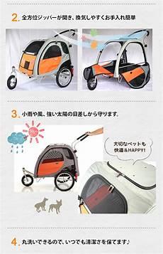 comfort wagon l 楽天市場 コンフォートワゴンセット l petego ペット キャリー オシャレ 移動 犬 猫