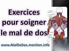 Exercices Pour Soigner Le Mal De Dos