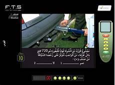 code la rousseau code rousseau maroc camion e 1 2 3 قانون السير المغرب