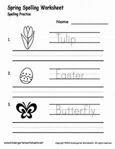 spelling worksheets printable free 22515 kindergarten worksheets spelling worksheet free kindergarten worksheet for