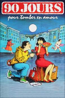 90 Jours Pour Tomber En Amour
