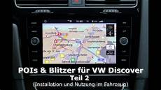 Pois Blitzer Vw Discover Media Pro Teil 2