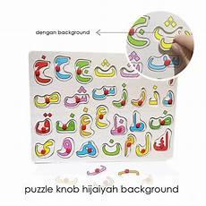 edufuntoys puzzle knob anak murah hijaiyah huruf angka mainan edukasi puzzle shopee