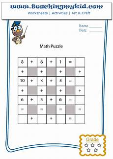 math puzzle 1 archives teaching my kid