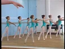 danse classique les bases de la danse classique 3 14 les bras
