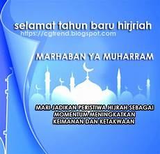 Gambar Ucapan Tahun Baru Islam 2020 2021 1442h Serta Cara