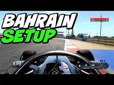 F1 2018 Bahrain Hotlap Setup 1 25 786