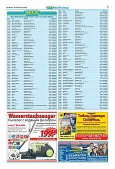 Mix Markt Katalog G 252 Ltig Bis 16 06 By Broshuri Issuu