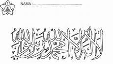 Kaligrafi Untuk Mewarnai Nusagates