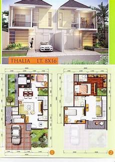 Gambar Desain Rumah Minimalis 8 X 15 Wallpaper Dinding