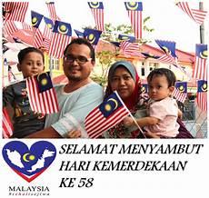 Semangat Cinta Akan Negara Dan Perpaduan Semangat Cinta