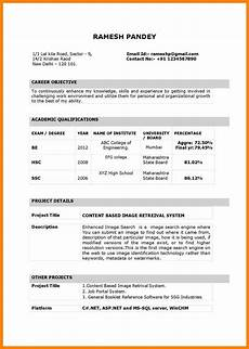 india resume format in word resume format for freshers teacher resume template