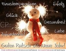 guten rutsch dec 30 2012 14 37 45 picture gallery