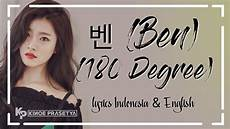 벤 ben 180도 180 degree lyrics indonesia