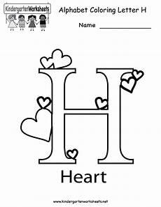 printable worksheets for letter h 24474 preschool worksheet category page 4 worksheeto