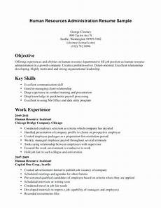 with no experience resume exles human resources