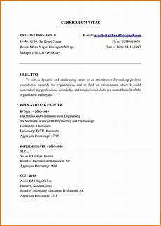 resume format for freshers electronics and communication engineers world of reference