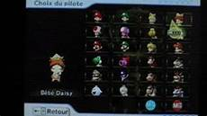 mario kart wii personnages mario kart wii tout les personnages et v 233 hicules vid 233 o