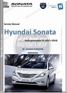 hayes car manuals 2000 hyundai sonata security system 2011 hyundai sonata maintenance manual 2011 hyundai sonata owners manual owners manual usa