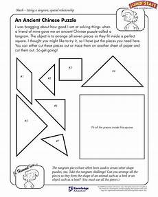 logic puzzle worksheets 5th grade 10845 17 best images about math puzzles on math vocabulary student and crossword puzzles