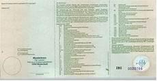 auto zulassen unterlagen 220 bersicht aller vorg 228 nge der kfz zulassungsstelle