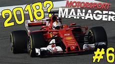 F1 2017 Mods - motorsport manager f1 2017 mod career part 6 designing