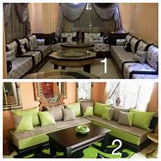 Salon Marocain Site De Vente De Salons Marocains Moderne