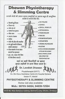 dhawan physiotherapy and slimming centre zirakpur me