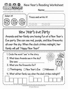 new year worksheets for grade 19410 free printable new year s reading worksheet for kindergarten
