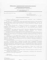 Расторжение соглашения об уплате алиментов образец