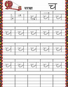 hindi worksheets for ukg kids kids
