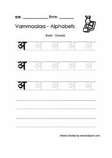 kindergarten hindi worksheets teachers activities for children hindi teachers resources