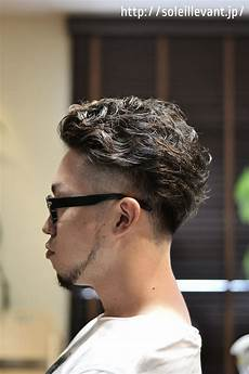 How To Style Permed Hair For Guys