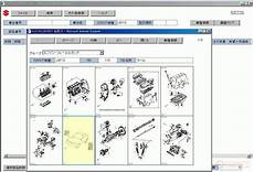 auto repair manual free download 2008 saab 42072 electronic toll collection bit torrent suzuki sios japan 10 2008 auto repair manual forum heavy equipment forums