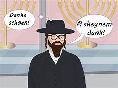 you in how to say thank you in yiddish 4 steps with pictures wikihow