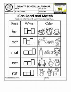 worksheet on three letter words with images math activities three letter words math