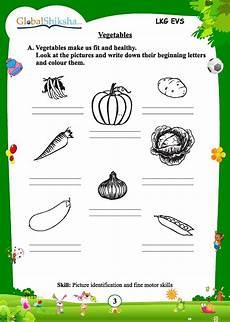 alphabet worksheet for lkg printable worksheets and activities for teachers parents tutors