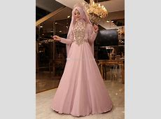Muslim Hijab Evening Gowns 2017 Prom Dresses Lace