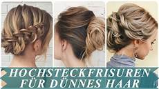 Unsere Top 20 Einfache Hochsteckfrisuren D 252 Nne Haare