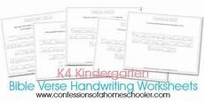 free bible handwriting worksheets 21695 kindergarten bible verse handwriting worksheets confessions of a homeschooler