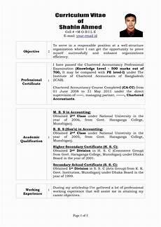 12 unique sle resume for articleship resume sle ideas resume sle ideas bilal mustafa