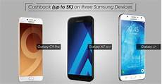 samsung is offering cashbacks up to 5k on three different models gadgetbyte nepal