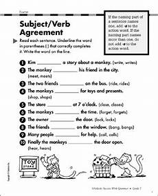 subject verb agreement grammar practice printable test prep tests and skills sheets