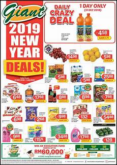 1 January 2019 31 December 2019 2019 new year deals promotion 31 december 2018 1