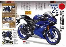 Modifikasi R25 2018 by Rekaan Next Yamaha R25 Suspensi Usd Dan Kaliper Rem