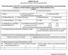 form no 15g pf final settlement the best settlement in word