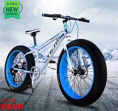 wz09 mountain bike wide crude tire mountain bike