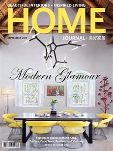 home decor magazines pdf download online